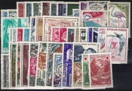 FRANCE Année Complete 1970 Neuve Sans Charniere. ** (MNH) - 1970-1979