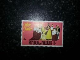 Nr 662 - Maldives (1965-...)