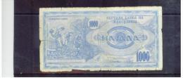 MAZEDONIEN  ,  MACEDONIA   ,  1992  ,  1000  (Denar)   ,      Pick# 6    ,    Circ - Mazedonien