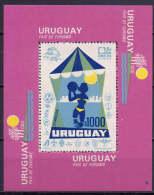 "Uruguay 1974 Football Soccer World Cup, UPU Centenary S/s Number ""5"" In Lower Right Corner MNH - Coppa Del Mondo"