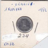 1 KOPIYKA 1992 - Ukraine