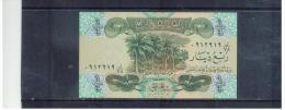 IRAK  ,  IRAQ  ,  1/4 Dinar  ,  1979  ,  Pick#67 - Irak