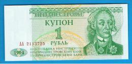 TRANSNIESTRIA -  1 Rublo 1994 SC  P-16 - Billets