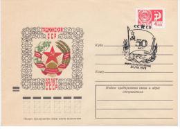 Tajikistan USSR 1972 50th Anniv. Of USSR, Canceled In Minsk Belarus - Tajikistan