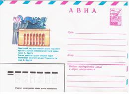 Tajikistan USSR 1979 Dushanbe, Playhouse, Drama Theater Theatre - Tajikistan