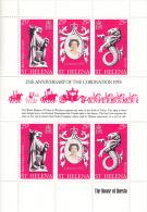 St. Helena  Lot  707a  Scott No 317  Mnh    Year 1978  Very Nice Souv. Sheet - Stamps