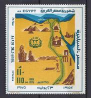 TURISMO - EGIPTO 1975 - Yvert #H32 - MNH ** - Vacaciones & Turismo