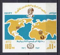 EGIPTO 1976 - Yvert #H33 - MNH ** - Nuevos
