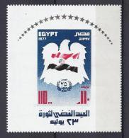 EGIPTO 1977 - Yvert #H35 - MNH ** - Nuevos