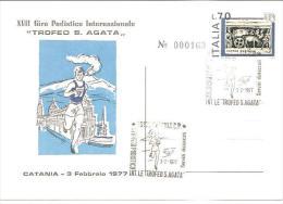 62514)   Lettera Con Annullo    XVII Giro Podistico Int.le  Trofeo S. Agata 3/2/77 - 6. 1946-.. Republik