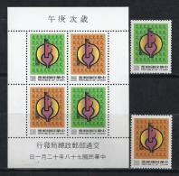 FORMOSA 1989 - Yvert #1825/26+H42 - MNH ** - 1945-... República De China