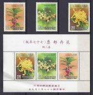 FORMÓSA 1988 - Yvert #1756/58+H39 - MNH ** - 1945-... República De China