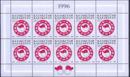 Kazakhstan 1996 Year Of The Rat S/s** - Kazakhstan