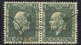 OCCUPAZIONE ITALIANA CEFALONIA E ITACA KEFALONIA ITHACA 1941 KING GEORGE II RE GIORGIO ARGOSTOLI 1 + 1 D USED - 9. Occupazione 2a Guerra (Italia)