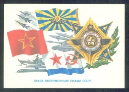 5491 RUSSIA 1988 STATIONERY POSTCARD 89667 Mint RED ARMY SOVIET NAVY NAVAL AIR FORCE SUBMARINE SOUS-MARIN FLAG AIRPLANE - Submarines