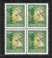 HONG KONG 1992 QUEEN ELIZABETH II - REGINA ELISABETTA $ 1.90 BLOCK 4 QUARTINA MNH - Hong Kong (...-1997)
