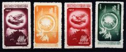 A2290) PR China Mi.192-195 Unused (*) - 1949 - ... Volksrepublik