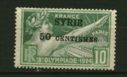Syrie    N° 122 Neuf  X   Cote Y&T  42,00  €uro  Au Quart De Cote - Syria (1919-1945)
