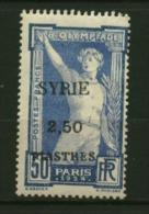 Syrie    N° 125 Neuf  X   Cote Y&T  42,00  €uro  Au Quart De Cote - Syria (1919-1945)