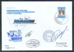 RAE-58 RUSSIA COVER Used ANTARCTIC ANTARCTIQUE SHIP BATEAU KARPINSKY GEOPHYSICS GEOLOGY EXPEDITION PAQUEBOT CAPE Mailed - Polare Shiffe & Eisbrecher