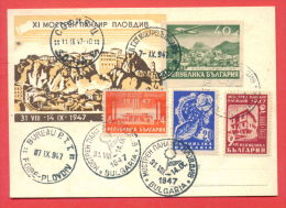116278 / PLOVDIV 31.VIII / 14.IX. 1947  XI Sample Fair Messe Foire , ROSE GRAPES, TOBACCO AIRPLANE - Bulgaria Bulgarie - 1945-59 Repubblica Popolare