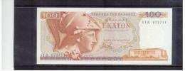 GRIECHENLAND  ,  GREECE  , 100 Drachma - Griechenland