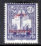 Alaouites 25 B  INVERT OVPT  * - Alaouites (1923-1930)