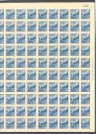 China - Full Sheet Of 200 !!! - 1949 - ... People's Republic