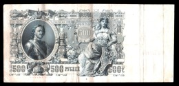 """RUSSIA - RUSSIAN EMPIRE - 500 ROUBLES """"Peter The Great"""" (1912) - Russia"""