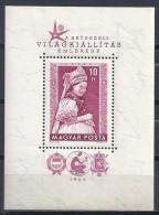 BRUSELAS'58 - HUNGRÍA 1958 - Yvert #H33 - MNH ** - 1958 – Brussels (Belgium)