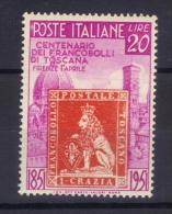 "BIN65 - REPUBBLICA 1951 , 20 Lire Toscana Con Macchia Prima Di P Di ""Poste""  *  Mint - Varietà E Curiosità"