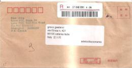 78 916)   Lettera Con Affrancatura3 Valori Da  Shanghai A Catania Italia-sicilia - 1949 - ... République Populaire