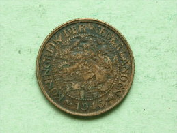 1916 - 1 Cent / KM 152 ( Uncleaned - For Grade, Please See Photo ) ! - 1 Cent