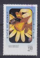 Kuwait 1995 Mi. 1434     150 F Wildblume Wild Flower - Koeweit