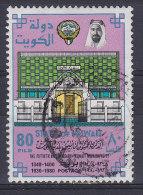 Kuwait 1980 Mi. 857    80 F Stadt Kuwait 50 Jahre - Koeweit