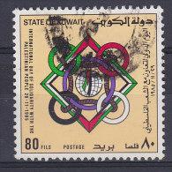 Kuwait 1985 Mi. 1095     80 F Internationaler Tag Der Solidarität Mit Dem Palästinensischen Volk - Koweït