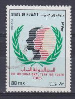 Kuwait 1985 Mi. 1066     80 F Internationales Jahr Der Jugend - Koweït