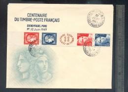 Enveloppe Du Centenaire Du Timbre-poste 1949 + Bande De Timbres N° 833A (Grand Palais) - 1921-1960: Moderne
