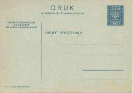 1938. STATIONARY CARD  USED FOR  FOOD  PARCEL  DELIVERY BY POST - Lettres & Documents