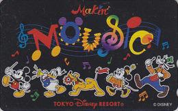 Télécarte NEUVE Japon / MF-1002305 - DISNEY - Mickey Minnie Donald Accordeon Musique - Japan MINT Phonecard - Disney