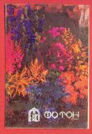 K66 / 1993 - FOTON Ltd.  FLOWERS FLEURS BLUMEN  -  Calendar Calendrier Kalender - Bulgaria Bulgarie - Calendarios