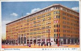 TOKYO - Marunouchi Building, 1900 - Japan
