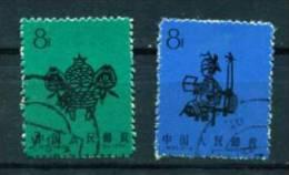 China 427, 429 O - 1949 - ... République Populaire