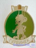 Cartoon Film Soviet: Gurvinok - Small And Mischievous Imp(fairy Tales Russia)/ Old Soviet Badge USSR _250_u3281 - Disney