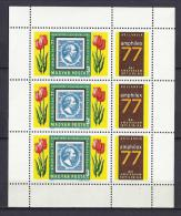 HUNGRIA 1977 - Yvert #2567 Minipliego - MNH ** - Hojas Bloque