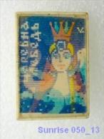 Cartoon Film Soviet: The Swan Princess (russia Fairy Tale) / Old Soviet Badge USSR _250_u3290 - Disney