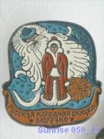 Cartoon Film Soviet: Morozko (russia Fairy Tale) / Old Soviet Badge USSR _250_u3277 - Disney
