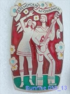 Cartoon Film Soviet: The Bremen Town Musicians (fairy Tales Russia)/ Old Soviet Badge USSR _250_u3254 - Disney