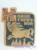 Cartoon Film Soviet: Konek-Gorbunok (fairy Tales Russia)/ Old Soviet Badge USSR _250_u3294 - Disney