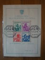 Jugoslawien: Block 1 Mit Sonderstempel ! - Used Stamps